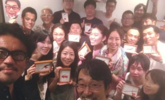 「つながりの経済」エクスマ塾74期修了式